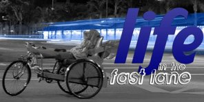 life in the fast lane logo Links