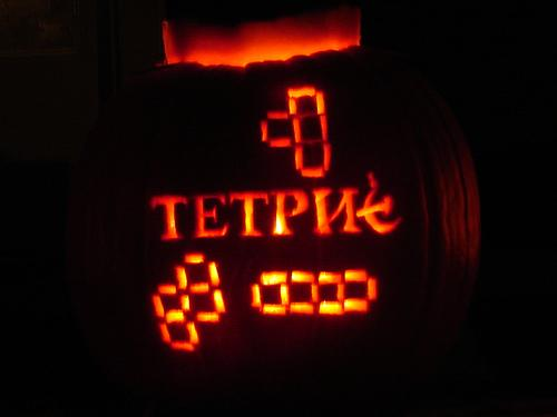 cool tetris pumpkin face