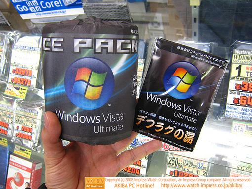 windows vista toilet paper