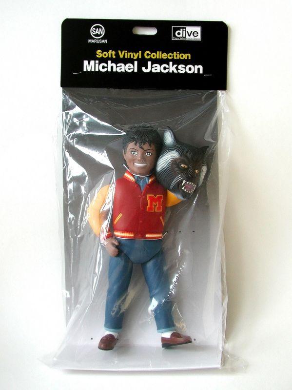 michael jackson thriller werewolf vinyl figure