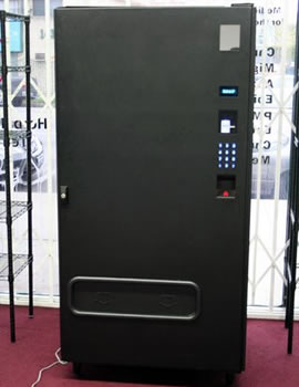 marijuana vending machine image 1