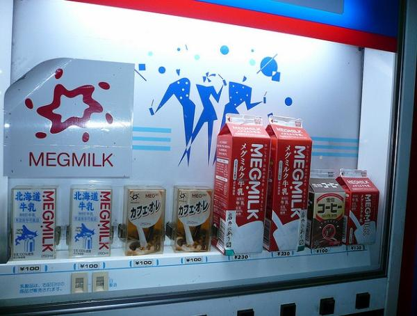 milk vending machine image 2