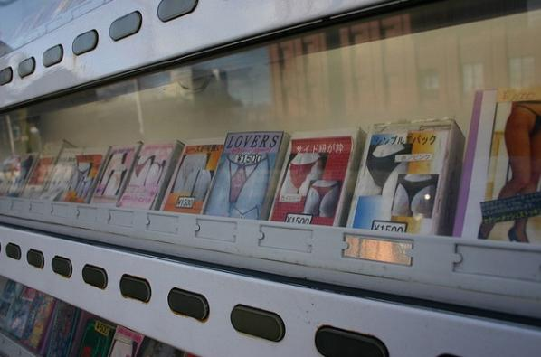 panties vending machine image
