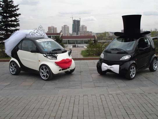 smart car groom and bride design
