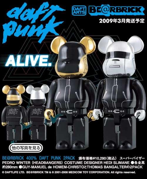 daft-punk-bearbrick-1