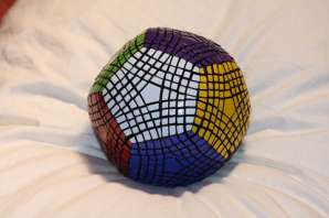 walyou-post-roundup-13-dodecahedral-puzzle