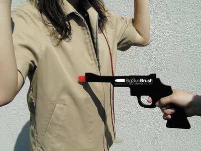 computer-keyboard-brush-gun-1