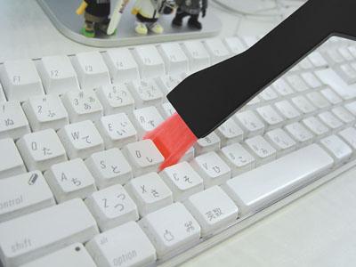 computer-keyboard-brush-gun-4