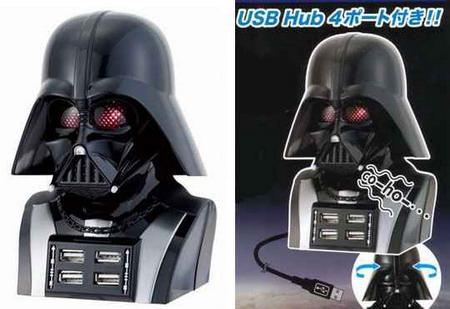 darth-vader-usb-hub1