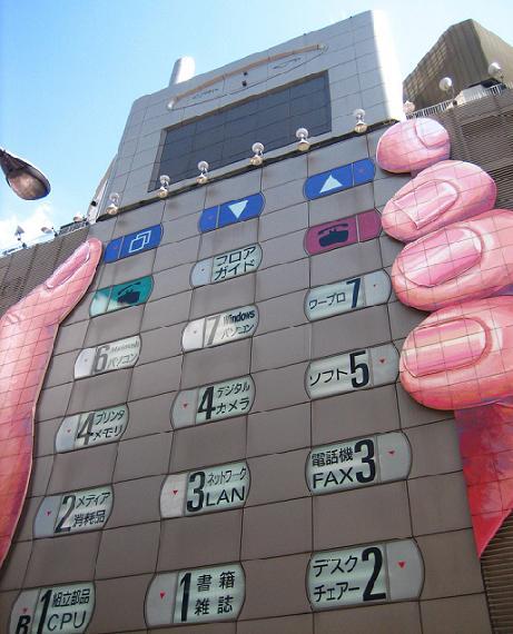 cellphone-facade