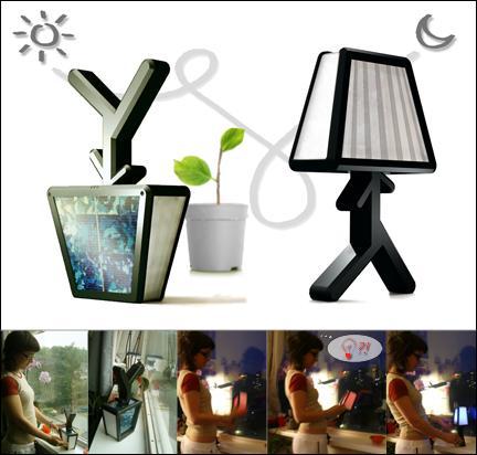 green-plant-lamp