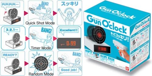 gun alarm clock target