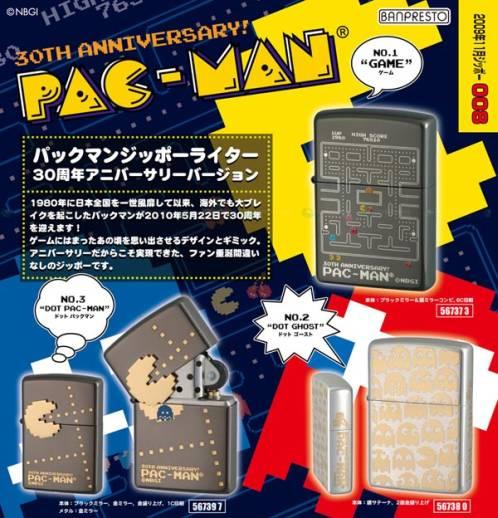 pacman game zippo lighter