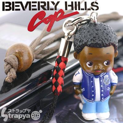 beverly hills cop action figure cellphone charm