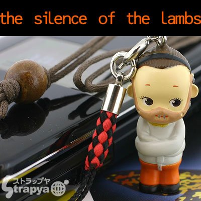 hannibal lecter action figure cellphone charm