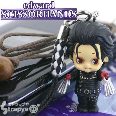 edward scissorhands action figure cellphone charm