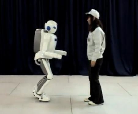 humanoid robot image