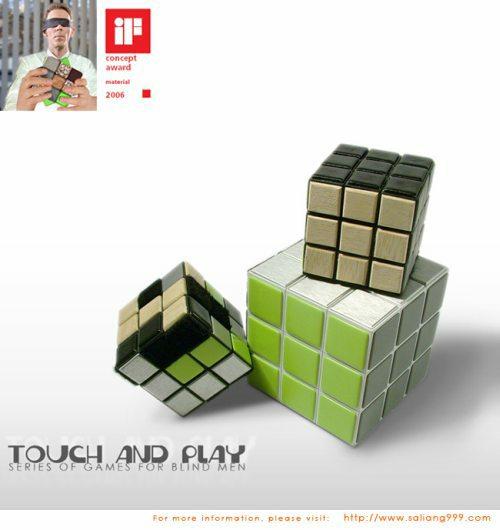cool rubik's cube design for blind