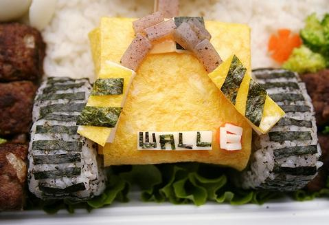 cool wall e bento lunch