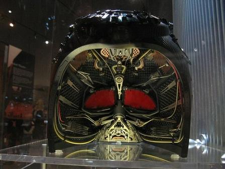 Darth Vader Helmet Design
