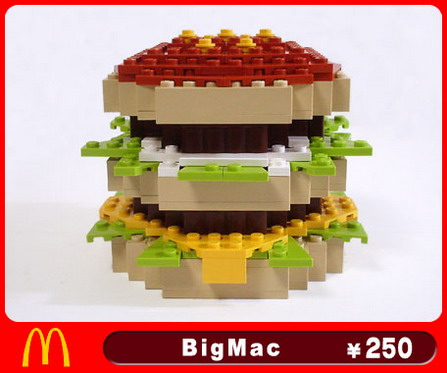 Lego version Big Mac burger