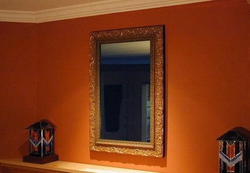 virtual butler mirror gadget