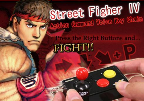 street fighter characters moves keychain