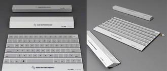 Keystick folding keyboard-2