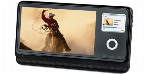 Portable iPod Video Enlarger and DVD Player