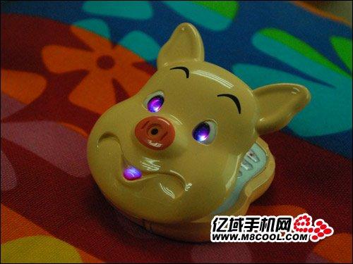 Piggy Pooh Phone