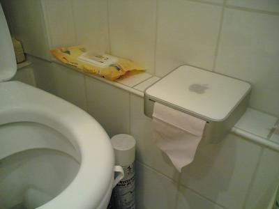 mac toilet paper dispenser