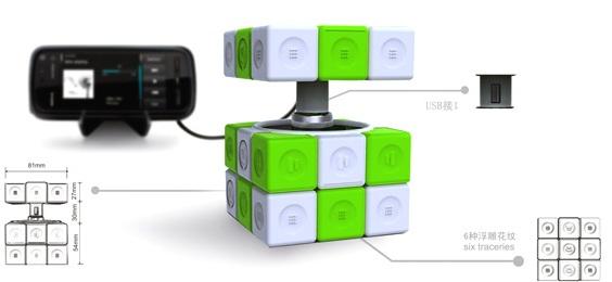 rubik magic charger