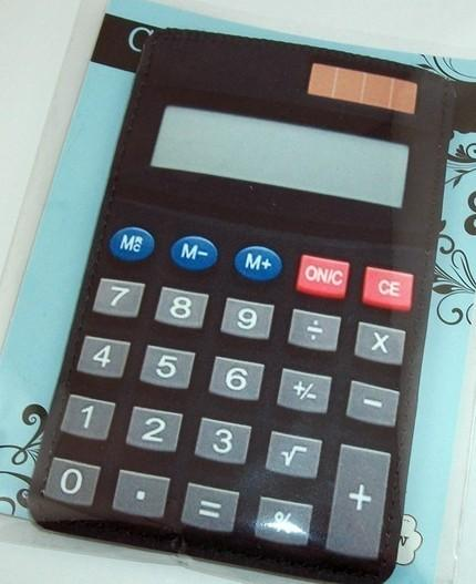 No, This is Not a Calculator 5