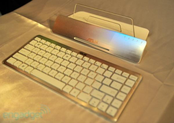 Sleek and Stylich Asus Keyboard