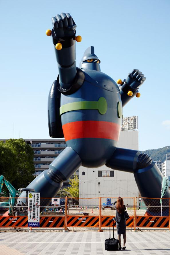 gigantor robot statue image
