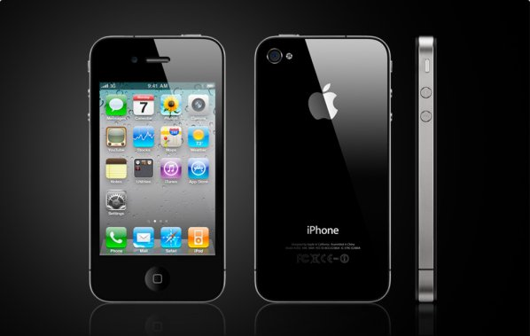 new iphone 4 official images