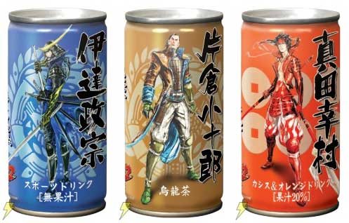 sengoku basara energy drink