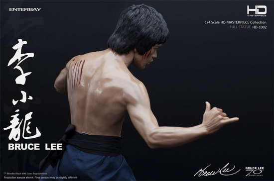 Bruce Lee Figure Enterbays