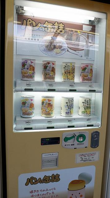 bread vending machine image