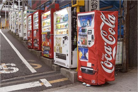 camouflage vending machine image 1