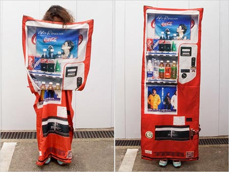 camouflage vending machine image 3