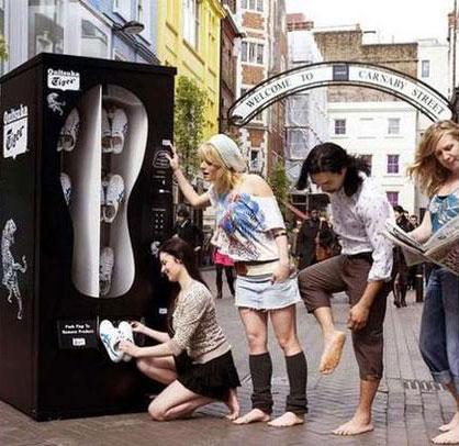 shoe vending machine image