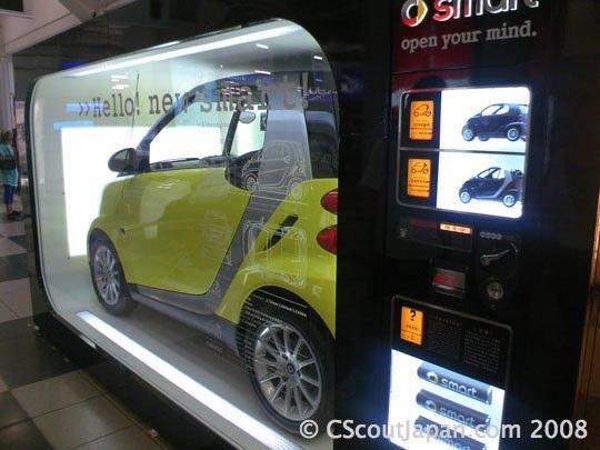 smart car vending machine 1