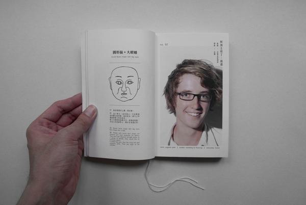 thefacebook2