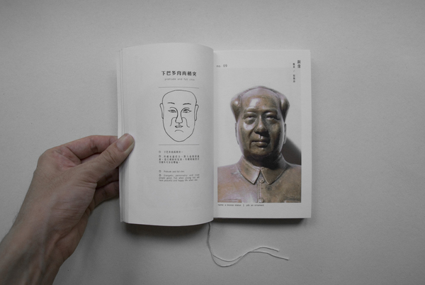 thefacebook4