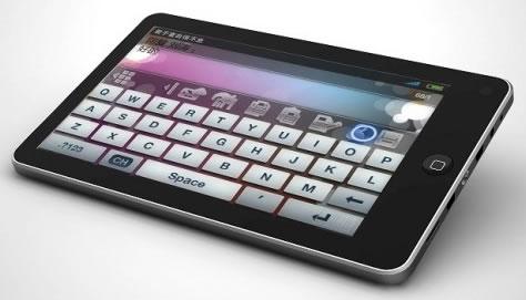 iRobot Horizontal Keyboard